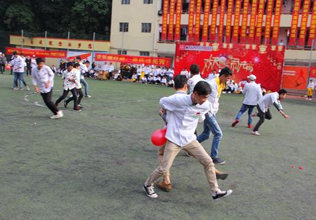 2017年元宵节活动