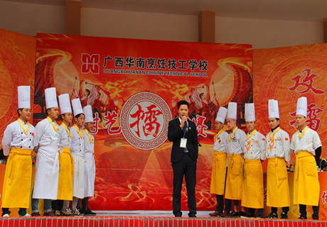 2017年厨艺擂台赛第二季