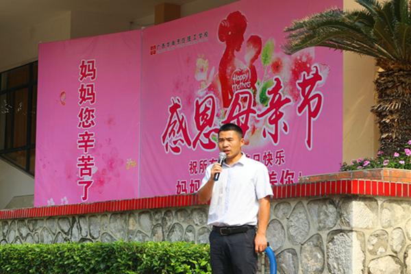 2017年华南烹饪母亲节活动