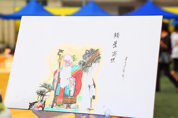 果酱画:福星高照