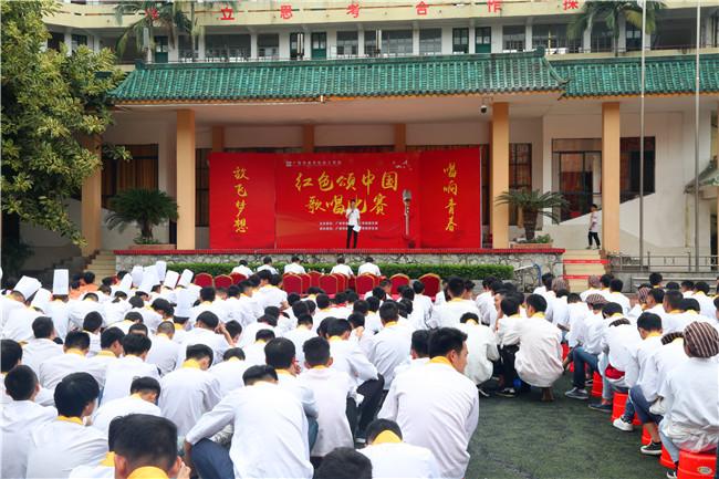 红色颂中国歌唱比赛