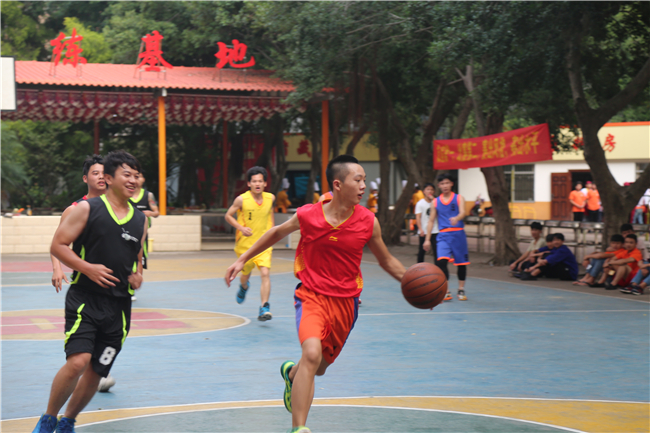 2017秋季篮球赛