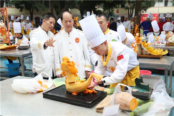21周年庆烹饪技能大赛