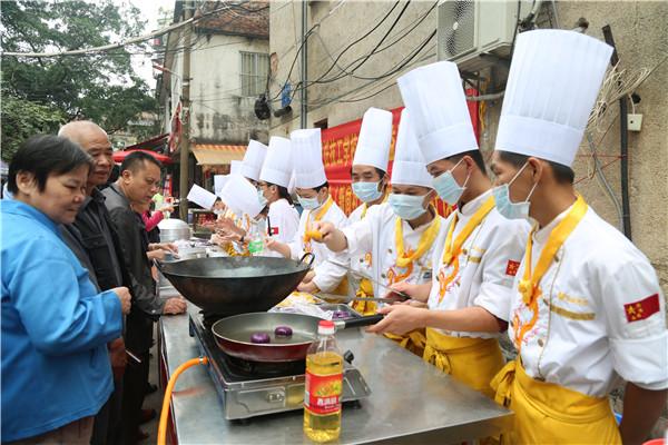 华南烹饪社区公益行第九站