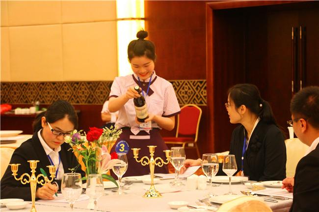 第四十五届世界技能大赛-餐厅服务项目