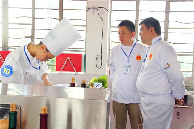 第四十五届世界技能大赛-烹饪项目