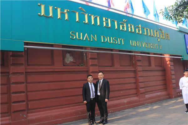 2018泰国游学活动