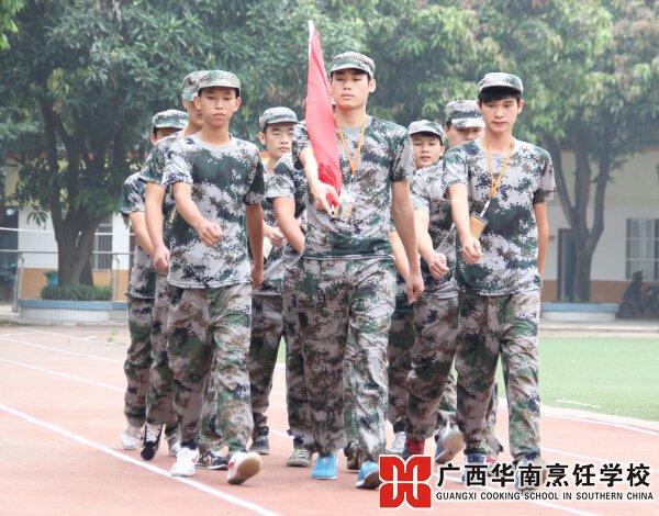 华南烹饪学校升旗仪式,打造德育教育品牌