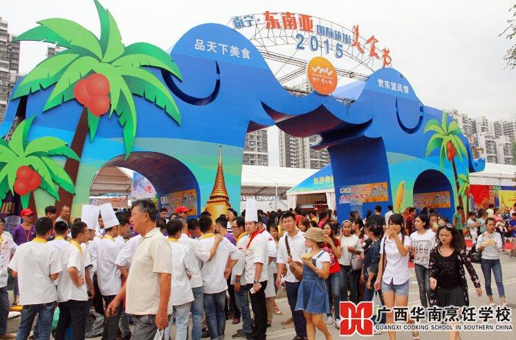 此次东南亚美食盛会由南宁市江南区人民政府,南宁市旅游发展委员会